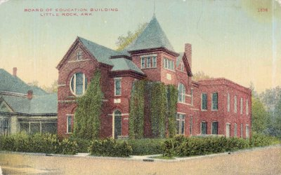 old admin building- no longer exists